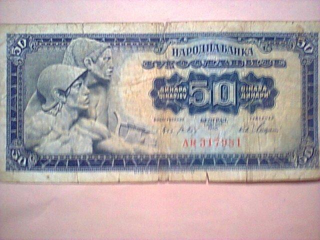 Billets de banque antiques Billet22