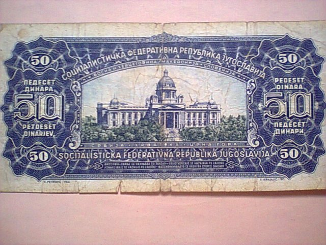 Billets de banque antiques Billet23