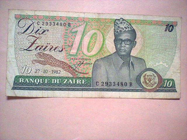 Billets de banque antiques Billet31