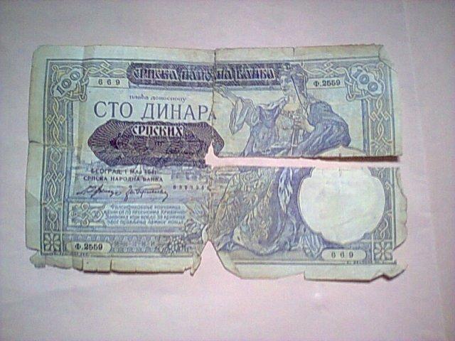 Billets de banque antiques Billet35