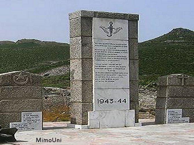 Les goumiers Marocains ont toujours été considéré des esclaves de la république Stele_10