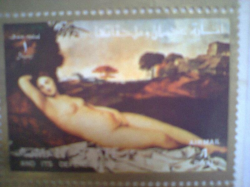 bloc feuillet  timbres  ART Umm al - Qiwain  Timbre12