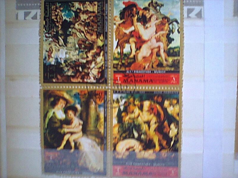 bloc feuillet  timbres  ART Umm al - Qiwain  Timbre17