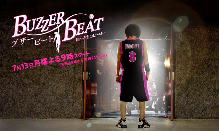 Buzzer Beat (J Drama) Buzzer10