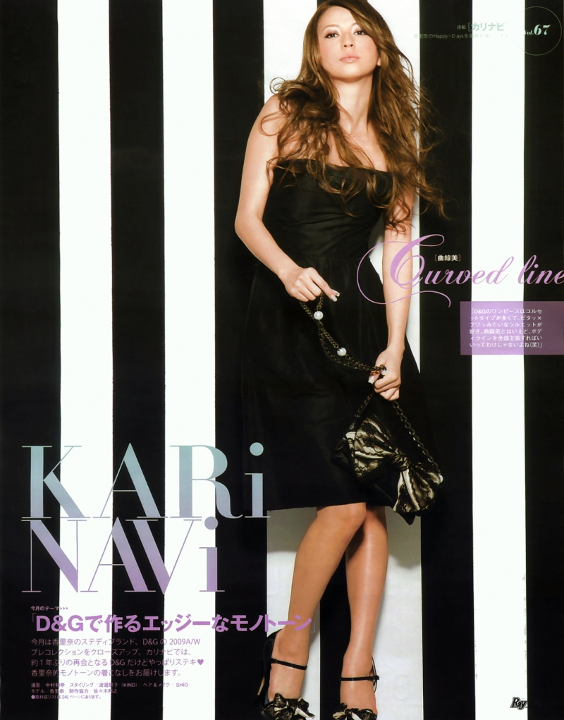 Karina - Acrtice & Mannequin Japonaise  Karina12