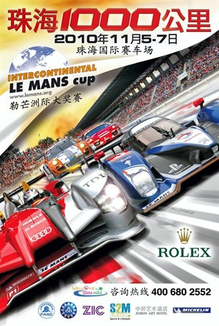 Championnat I.L.M.C. 2010 - Page 2 10101510