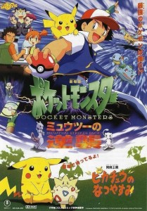 Takeshi Shudo, chief writer for Pokemon passes away 20101014