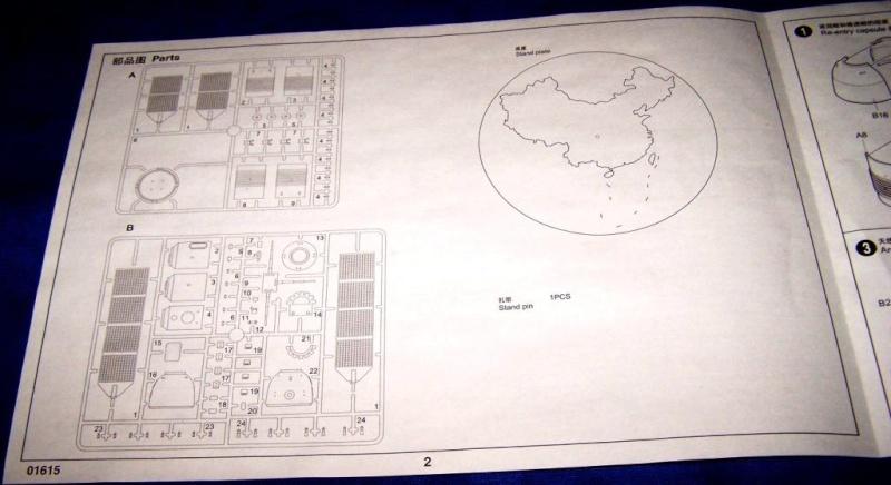 Chinese Spaceship von Trumpeter in 1:72. 100_1813