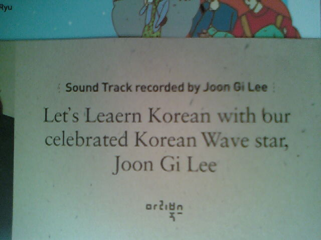 korean book 04010510