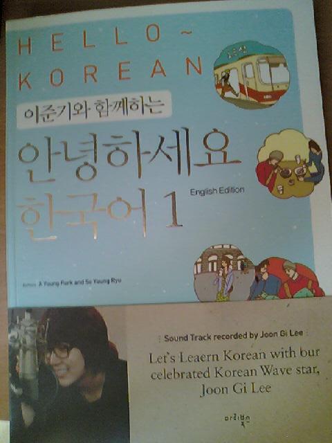 korean book 04010511
