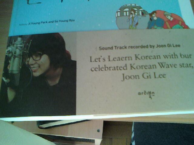 korean book 04010512
