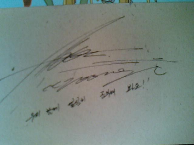 korean book 04010513