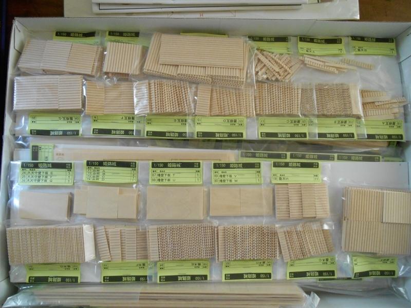2 kits japonais WoodyJoe Dscn2118