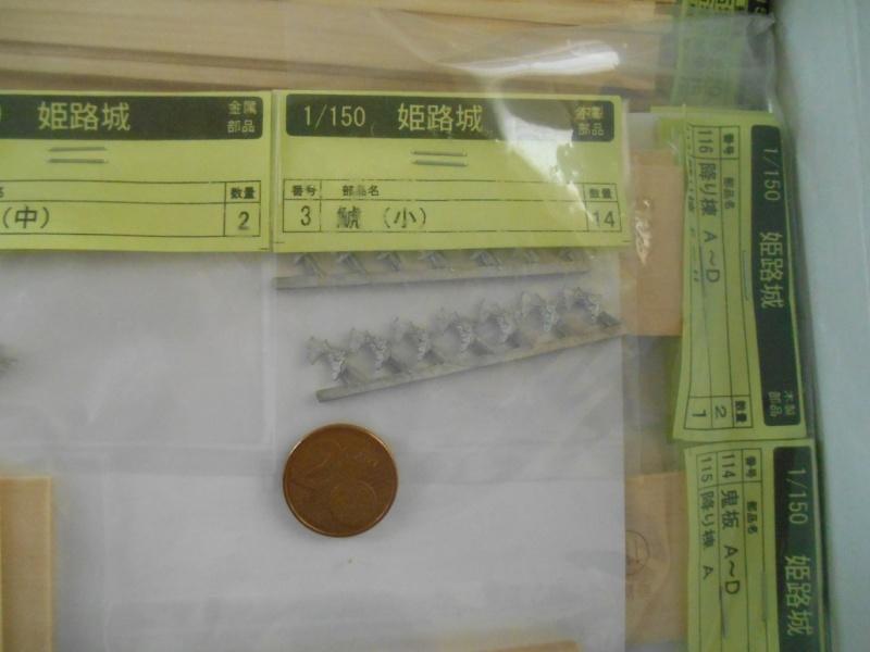 2 kits japonais WoodyJoe Dscn2120