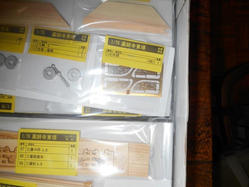 2 kits japonais WoodyJoe Dscn2134