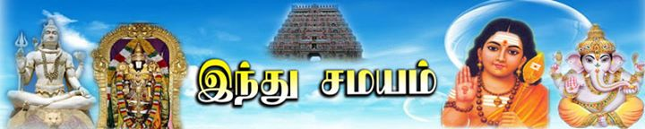 HinduSamayam