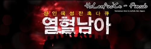 [K-TV] Mnet Hot Blood (10/10) Banhot10