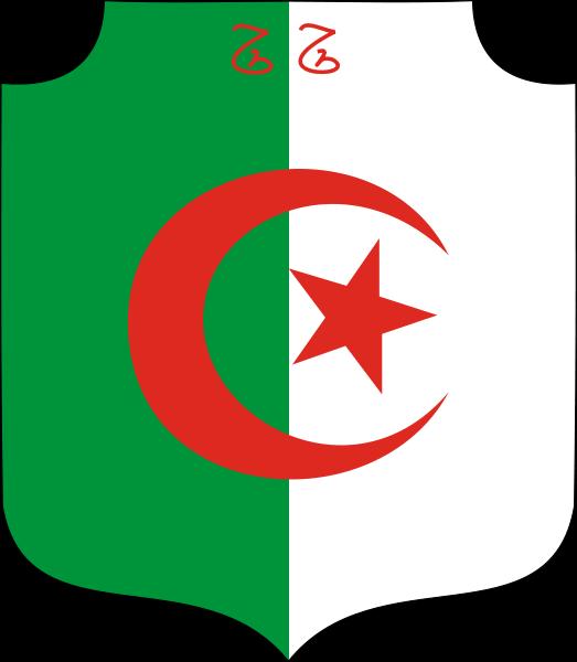 Armoiries de l'Algérie 523px-10