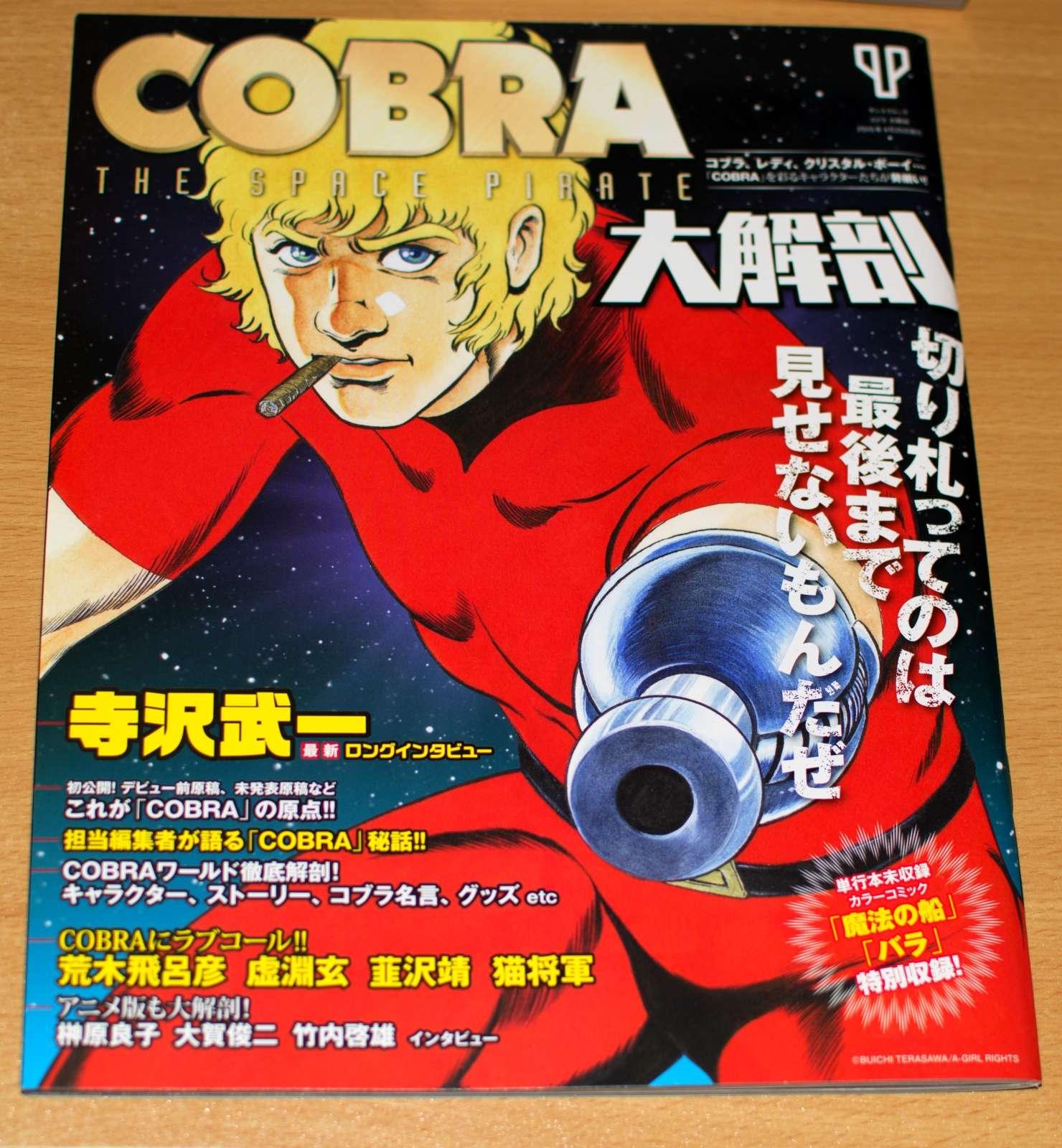 Space adventure Cobra (スペースコブラ) : le topic ! 010