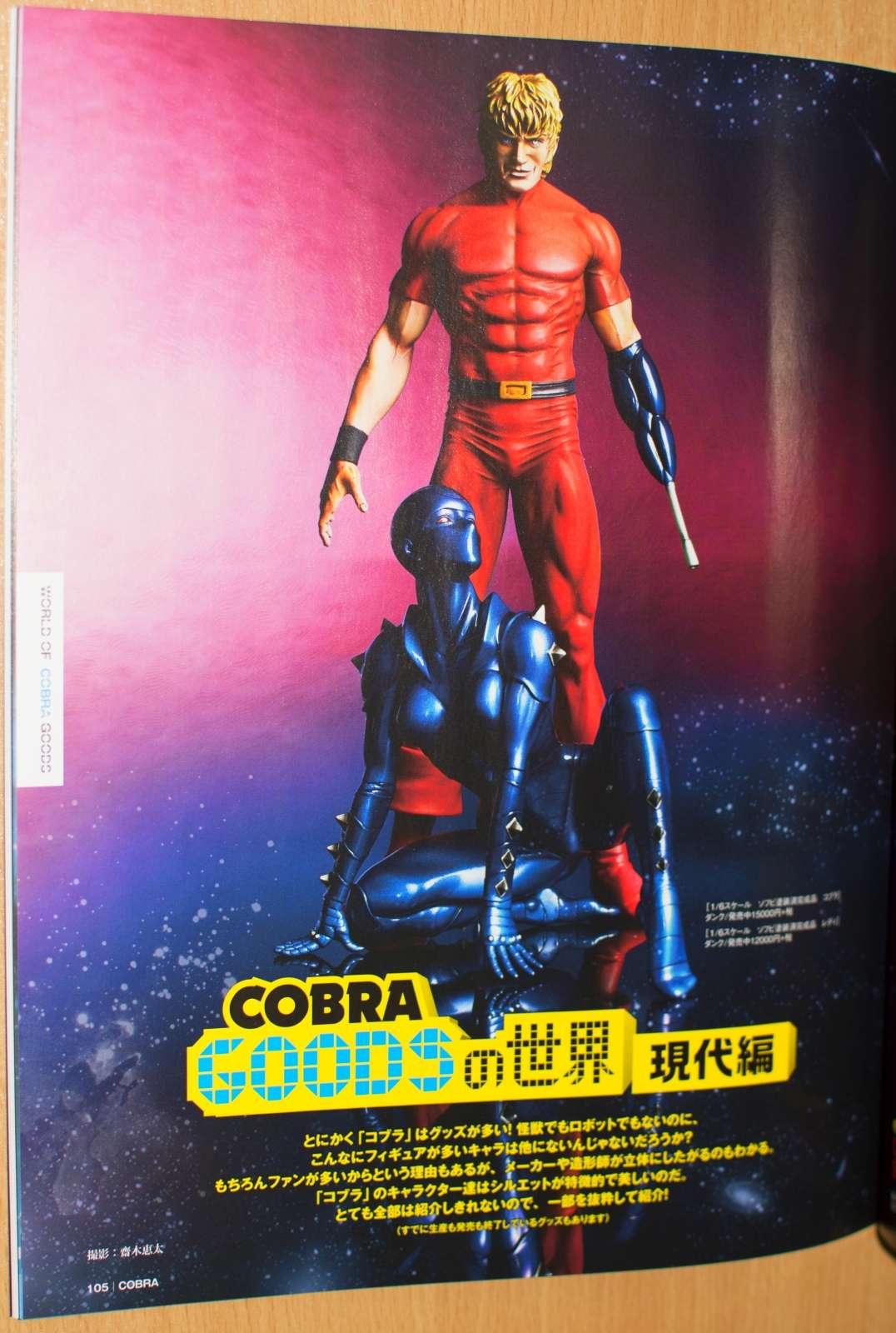 Space adventure Cobra (スペースコブラ) : le topic ! 10510