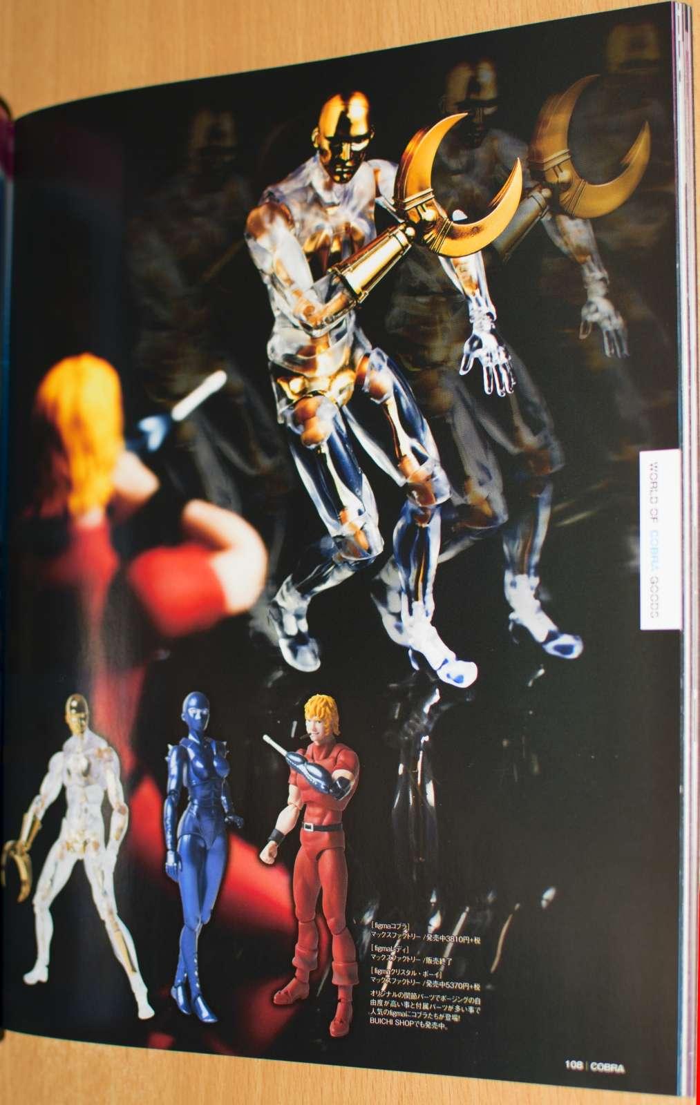 Space adventure Cobra (スペースコブラ) : le topic ! 10810