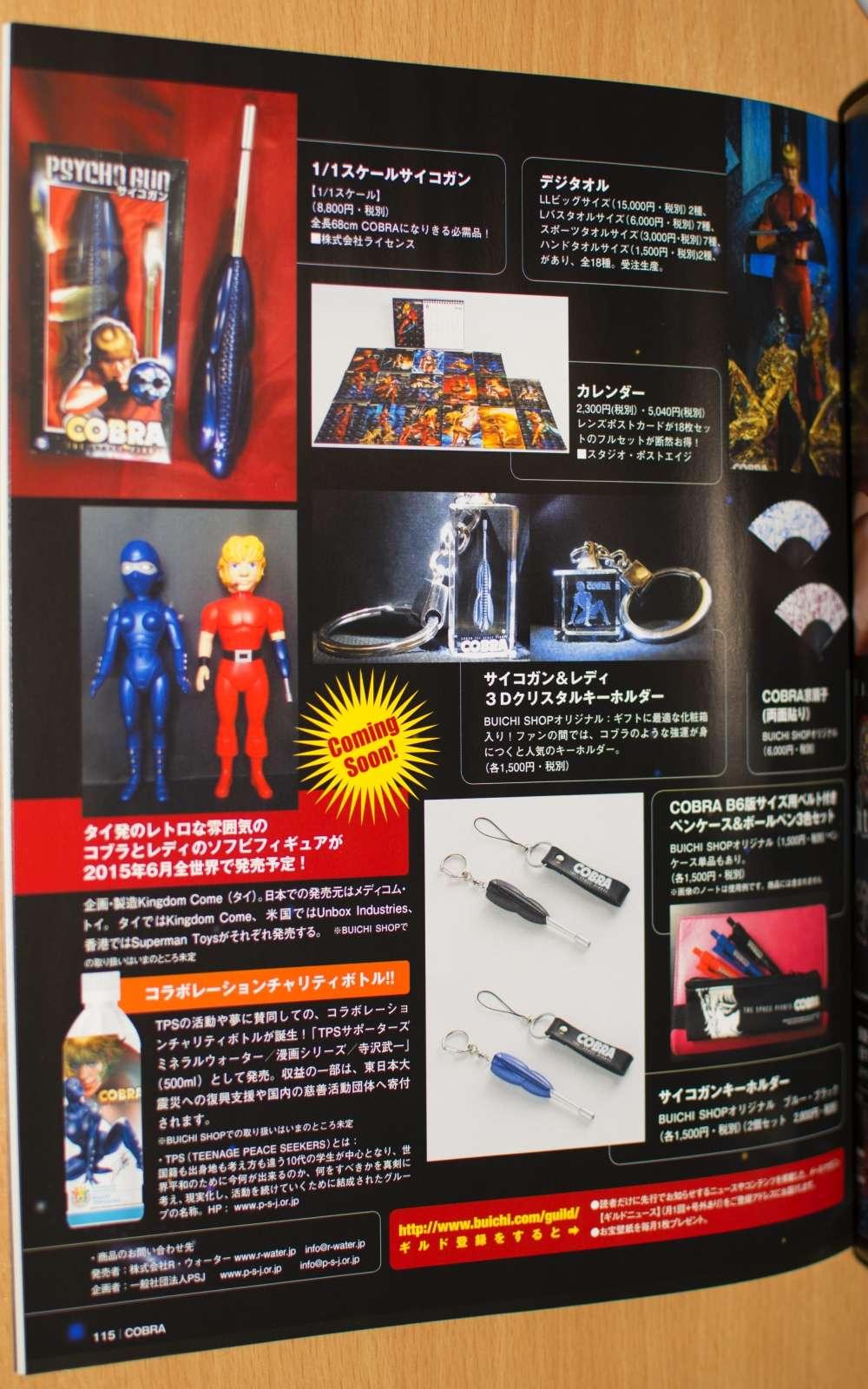Space adventure Cobra (スペースコブラ) : le topic ! 11510