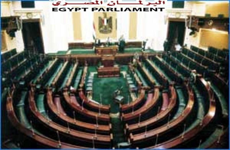 أسماء المرشحين في 9 دوائر في محافظة أسيوط لعضوية مجلس النواب 2015 م  410