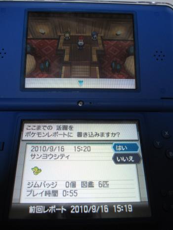 De nouvelles images du jeu 12846311