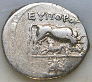 Désidérius en Illyrie... - Page 5 Dscf0412