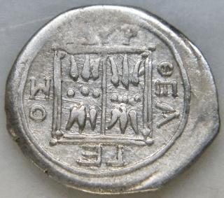 Désidérius en Illyrie... - Page 5 Dscf0413