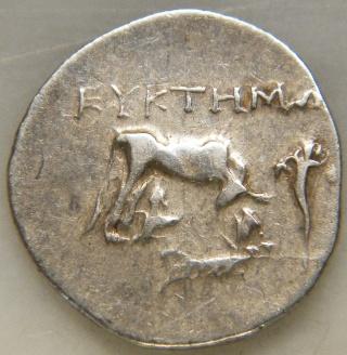Désidérius en Illyrie... - Page 5 Dscf0414