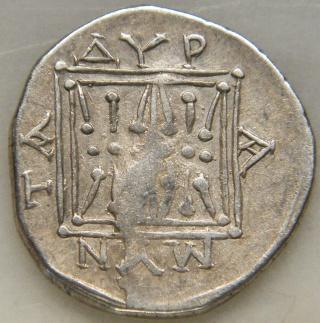 Désidérius en Illyrie... - Page 5 Dscf0415