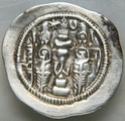 Désidérivs chez les Sassanides... Dscf9511