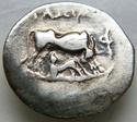 Désidérius en Illyrie... - Page 3 Dscf9816