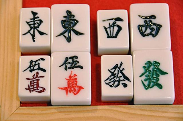 Cherche jeu de Mah Jong Riichi !! 511