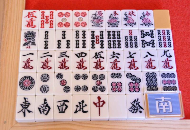 Cherche jeu de Mah Jong Riichi !! 610