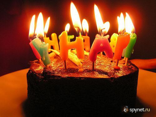 Bon anniversaire winnie ! - Page 6 Anniv310