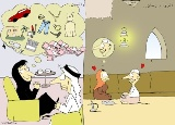 قسم الكاريكاتير