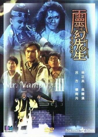 Mr. Vampire (Lin Zheng Ying) 2lkuzc11