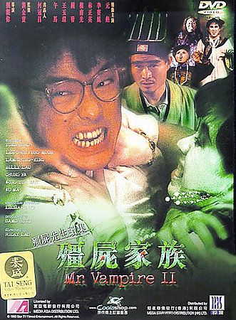 Mr. Vampire (Lin Zheng Ying) 5cmer10