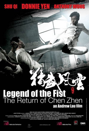 CS : Legend of the Fist: The Return of Chen Zhen Film2310