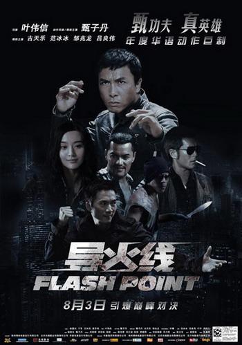 CS : Legend of the Fist: The Return of Chen Zhen Flash-10