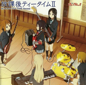 K-ON!! Insert Song Album - Houkago Tea Time II K-on_i12