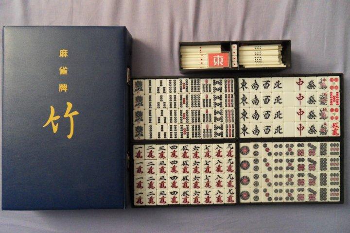 Cherche jeu de Mah Jong Riichi !! 31159_13