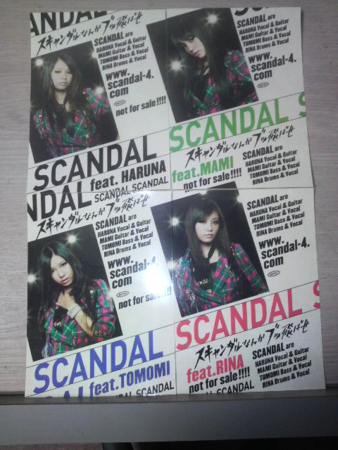 8th Single - 「Scandal Nanka Buttobase」 - Page 13 17270210
