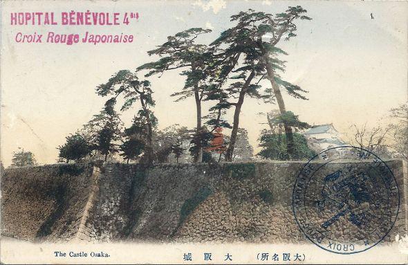 Croix rouge japonaise Numari26