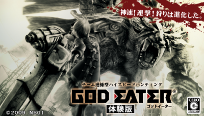 god-eater
