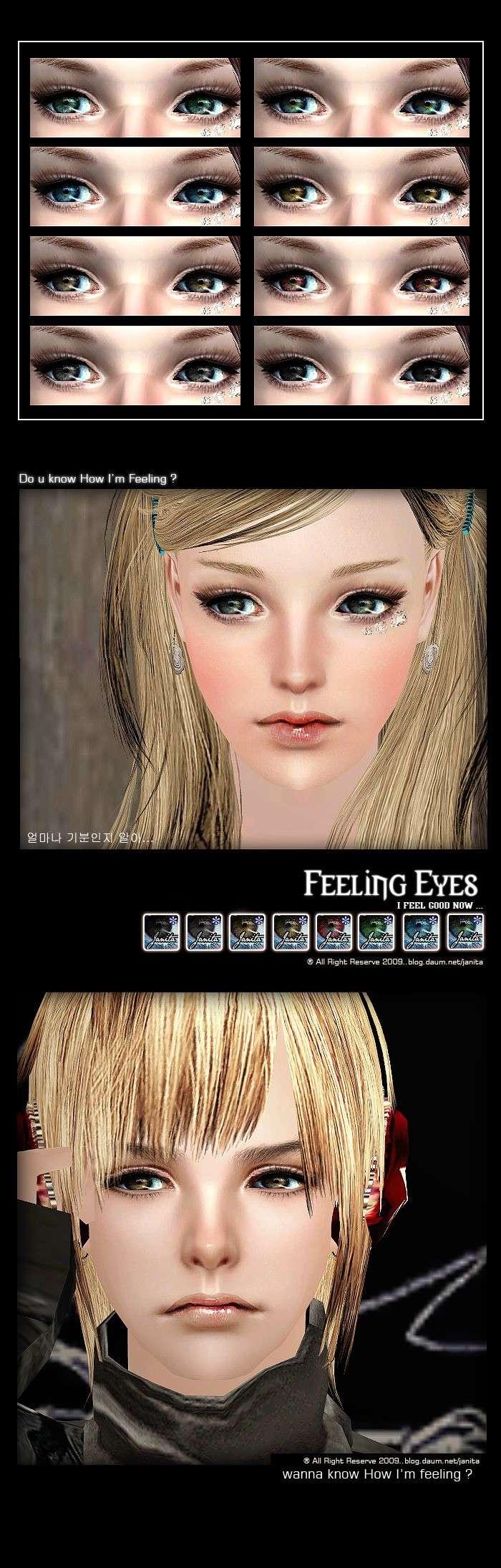 Глазки Untitl34