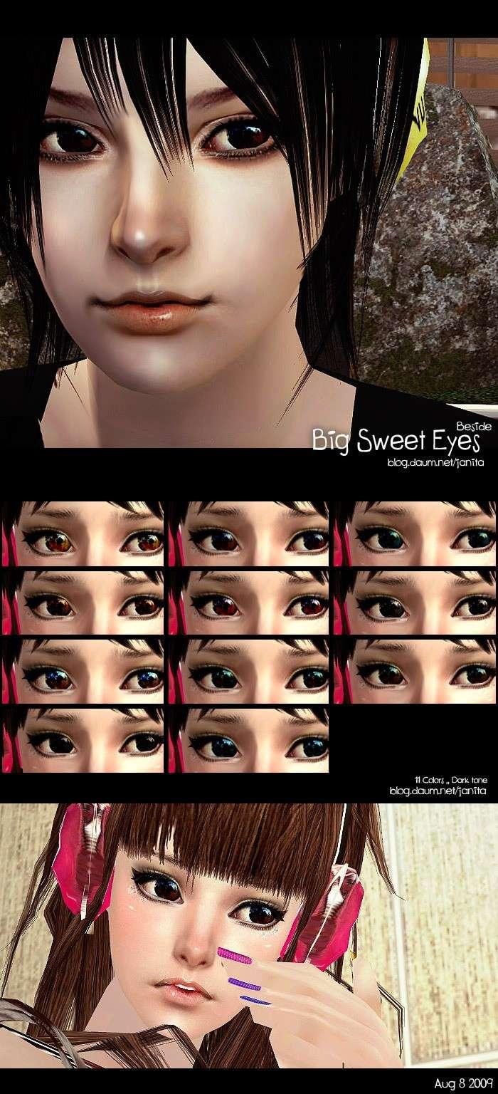 Глазки Untitl35