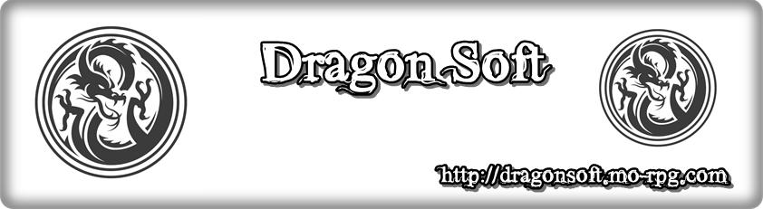 ๛๏Dragon Soft  Index page๏๛ Dragon10